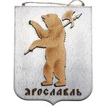Вымпел из дерева герб Ярославль