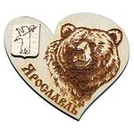 Магнит на холодильник сердце с символом Ярославля медведем.