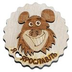 Сувенирный магнит с веселым медведем из Ярославля.