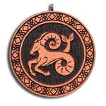 Подвеска знак зодиака Козерог из красного дерева (темная)