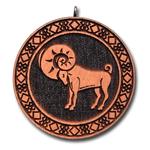 Подвеска знак зодиака Овен из красного дерева (темная)