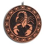 Брелок знак зодиака Скорпион из красного дерева (темный)