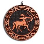 Брелок знак зодиака Стрелец из красного дерева (темный)