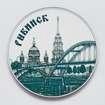 Сувенирный магнит собор город Рыбинск