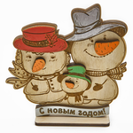 Семейка веселых снеговиков, главная