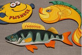 Раскраски рыбы в ассортименте