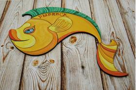 Раскрашенная раскраска чудо рыба
