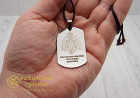 Стальной жетон на ключи с гравировкой в подарок