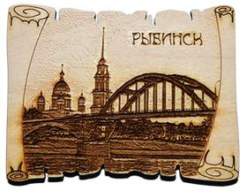 Сувенир рыбинский собор и мост