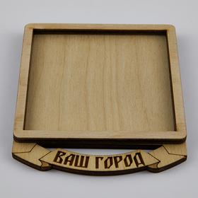 Деревянная заготовка для магнита, квадратная с надписью сбоку3