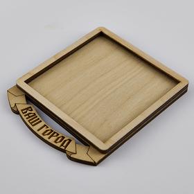 Деревянная заготовка для магнита, квадратная с надписью сбоку