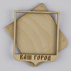 Заготовка для магнита Квадратный герб с надписью комплект