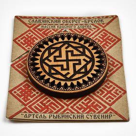 Брелок славянский амулет Валькирия из красного дерева в упаковке
