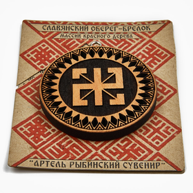 Брелок славянский амулет Радинец из красного дерева в упаковке
