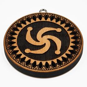 Брелок славянский амулет Символ Рода из красного дерева