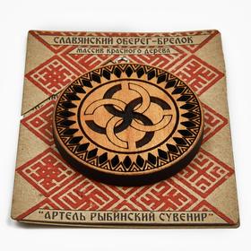 Брелок славянский амулет Свадебник из красного дерева в упаковке