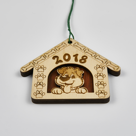 Ёлочная игрушка в виде Собаки и надписи 2018
