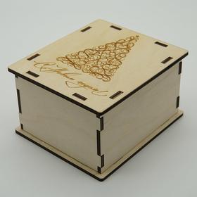 Гравировка на коробке Копек L