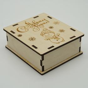 Гравировка на коробке Копек М