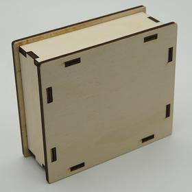 Подарочная упаковка коробка Копек М