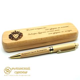 Деревянная ручка в футляре в подарок из бука
