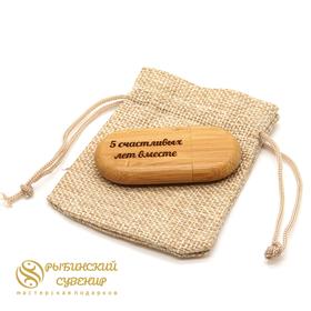 Деревянная USB флешка с гравировкой из бамбука
