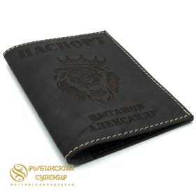 Обложка на паспорт в подарок с гравировкой черная