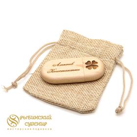 Деревянная USB флешка с гравировкой в подарок учителю