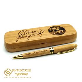 Деревянная ручка в футляре в подарок из бамбука