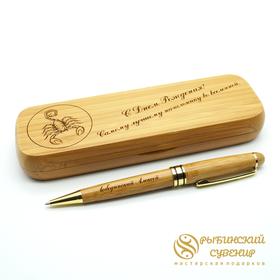 Деревянная ручка в футляре из бамбука, подарок начальнику