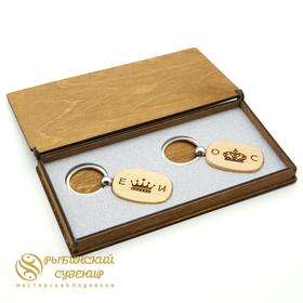 Парные брелки из дерева с гравировкой в шкатулке с ложементом