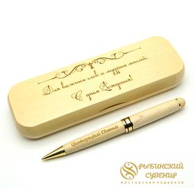 Деревянная ручка в футляре из клена, подарок второй половинке