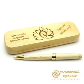 Деревянная ручка в футляре из клена, подарок коллеге по работе