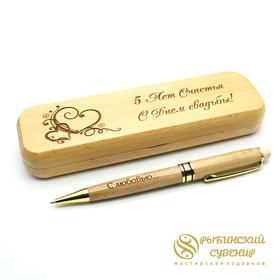 Деревянная ручка в футляре из бука, подарок на годовщину свадьбы