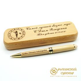 Деревянная ручка в футляре из бука, подарок руководителю