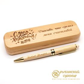 Деревянная ручка в футляре из бука, подарок на день рождения