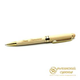 Деревянная ручка из клена в подарок мужчине