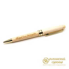 Деревянная ручка в подарок из клена