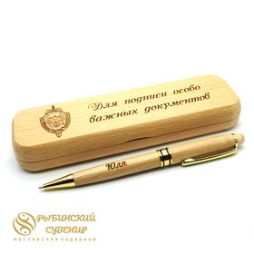 Деревянная ручка в футляре из бука, гравировка на ручке и футляре