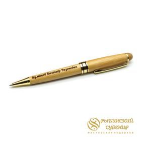 Деревянная ручка из бамбука в подарок мужчине
