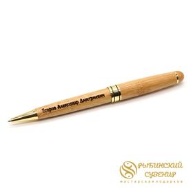 Деревянная ручка из бамбука с гравировкой в подарок