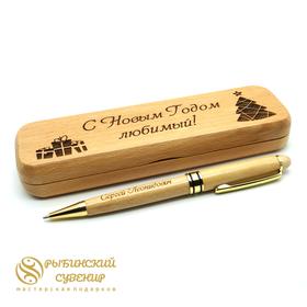 Деревянная ручка в футляре из бука в подарок мужчине