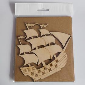 Декупажный кораблик в упаковке