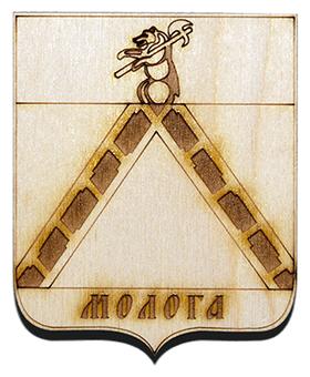 Магнит герб Молога