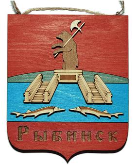 Вымпел герб Рыбинска