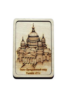 Спасо преображенский собор в Рыбинске